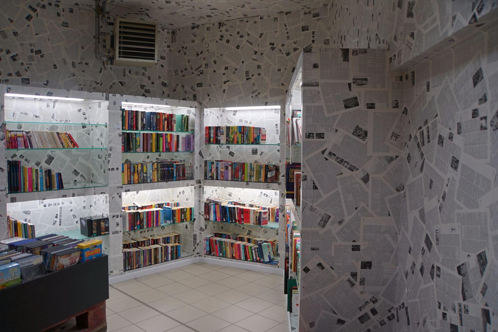 Interieur winkel met uniek concept kringloopwinkel beringen for Exterieur winkel